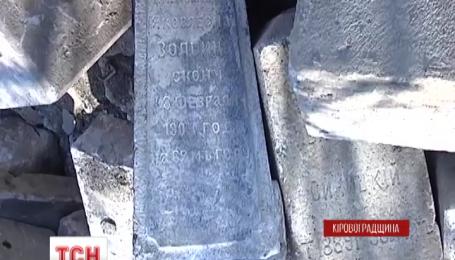 Памятник Ленину почти 80 лет простоял на могильных плитах умерших украинцев