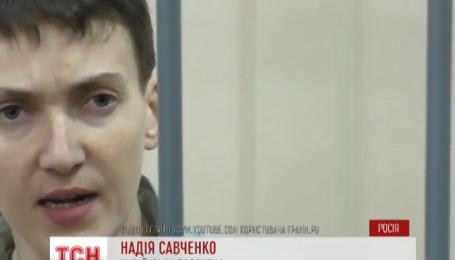 """Надії Савченко під час судового засідання викликали """"швидку"""""""
