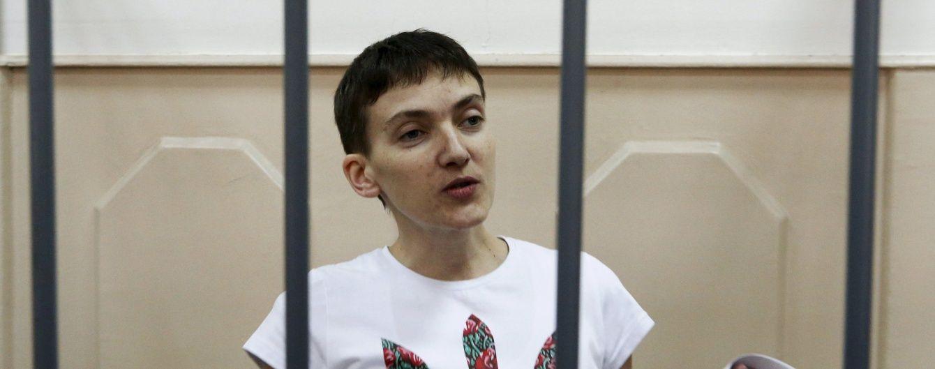 Російський омбудсмен закликала обміняти Савченко на Єрофеєва і Александрова