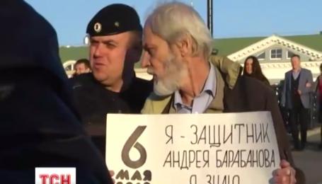 В Москве на годовщину демонстрации на Болотной площади снова арестовывают митингующих