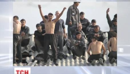 В російській колонії бунтують в'язні