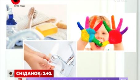 80 відсотків інфекцій передаються через руки