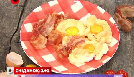Рецепт яєчні у хмарах від Руслана Сенічкіна