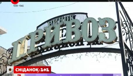 Одесса - один из трех кулинарных центров Украины. Мой путеводитель