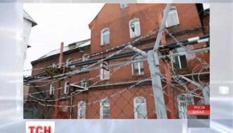 У російській колонії бунтують в'язні