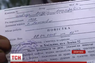На Вінничині селяни обурилися через надмірну мобілізацію: повістки приходили навіть мерцям