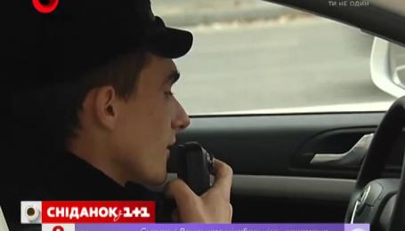 В Україні у червні з'явиться новий дорожній патруль