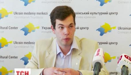 У Криму презентували Український культурний центр