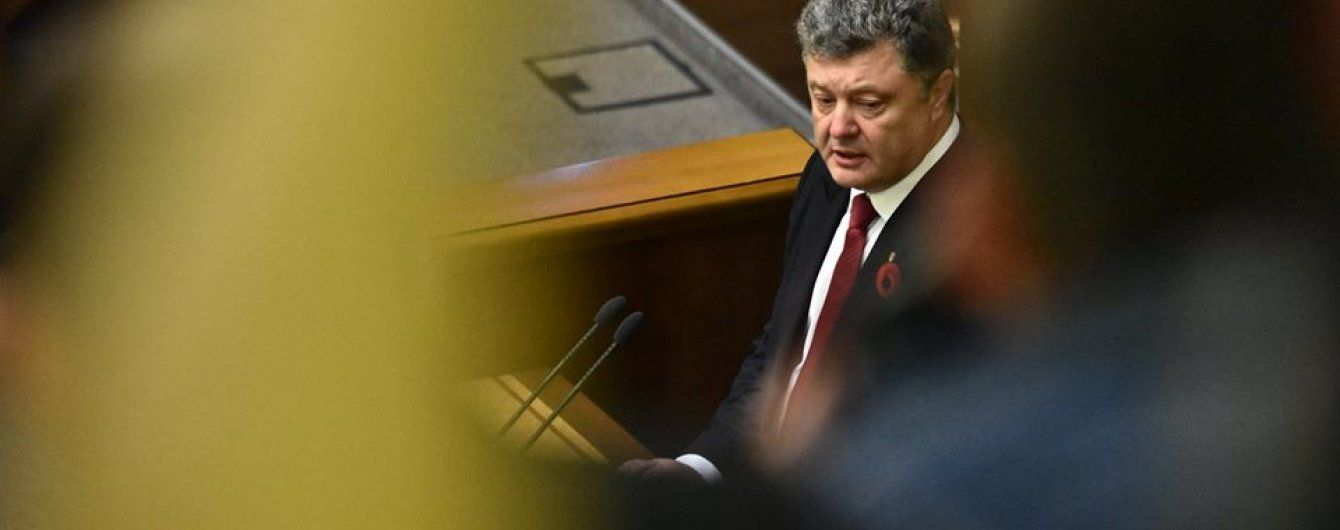 Порошенко закликав Раду затвердити новий склад уряду, який має продовжити курс на євроінтеграцію