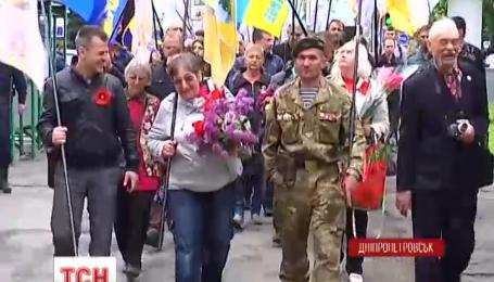 Погибших во Второй мировой войне сегодня чествуют по всей Украине