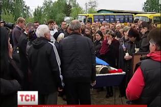 В Киеве похоронили погибшего несколько дней назад на Луганщине сапера 30-й бригады