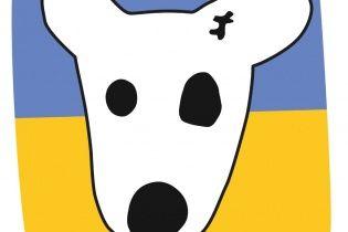 """Соцмережа """"Вконтакте"""" додала червоний мак для українців"""
