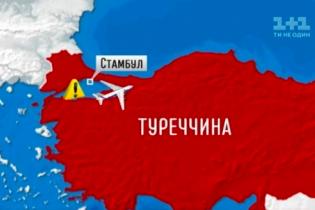 В стамбульском аэропорту обрушился потолок: есть раненные
