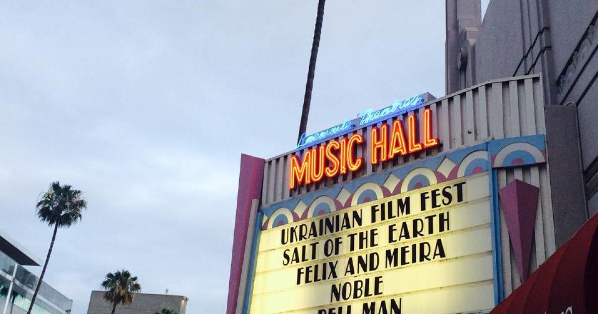 У Лос-Анджелесі стартував First Hollywood Festival of the best Ukrainian Films @ Фото Аліси Якубович