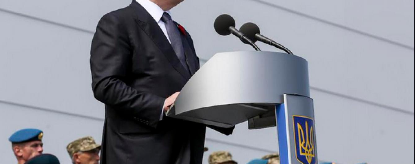 Порошенко підписав указ про часткову демобілізацію бійців АТО