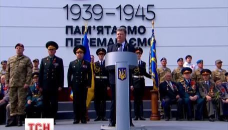 Президент України вітає особовий склад зі складанням Військової присяги