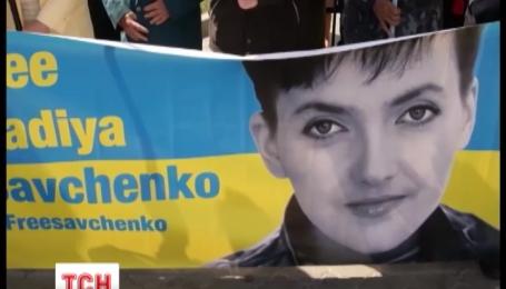 Сегодня Надежды Савченко исполнилось 34 года