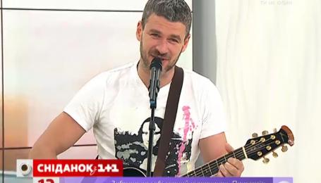 Арсен Мірзоян присвятив пісню Надії Савченко