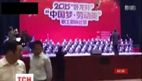 В Китае во время репетиции хор провалился под сцену