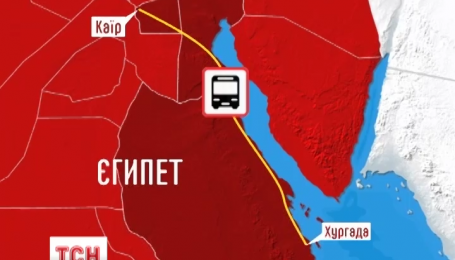 В Єгипті розбився автобус з українськими та російськими туристами