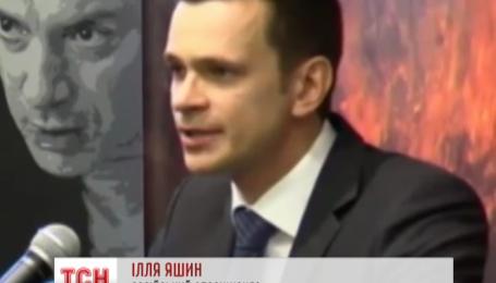 """У Москві оприлюднили доповідь Бориса Нємцова """"Путін. Війна"""""""