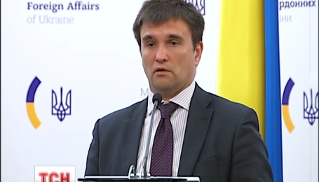 """Саміт """"Східного партнерства"""" у Ризі має стати знаковою подією для України"""