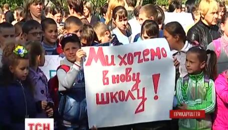 Родители школьников в селе Княжолука на Прикарпатье угрожают чиновникам перекрытием дороги