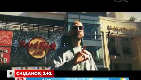 Півсотні відомих львів'ян з'явилися у кліпі хіп-хопера Тараса Гаврика