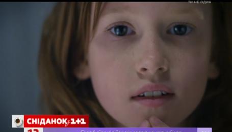 Учасниця «Голос. Діти» і співачка Alyosha презентували спільний кліп