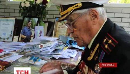 Запорожский ветеран Иван Залужный получает сотни писем с поздравлениями в день рождения