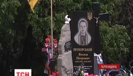На Черниговщине матери погибшего героя Небесной сотни угрожают эксгумировать его тело