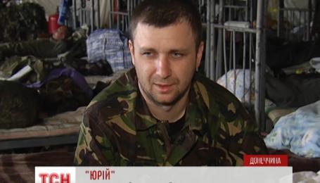 Военное руководство распорядилось отдать бойцам пансионат под Мариуполем