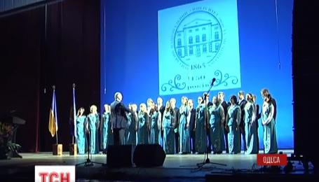 Одесский национальный университет имени Мечникова отмечает юбилей - 150 лет