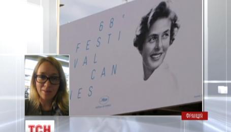 У Франції триває церемонія відкриття 68 Канського кінофестивалю