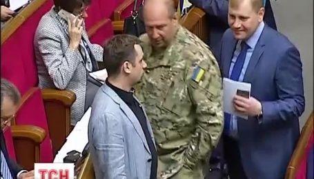 Верховна Рада позбавила мандата депутата Андрія Мірошника