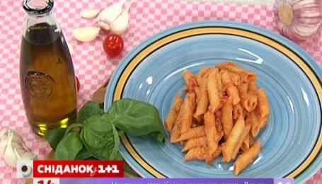 Рецепт пасты в сливочно-томатном соусе от Руслана Сеничкина