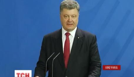 Петр Порошенко провел переговоры с немецким канцлером Ангелой Меркель