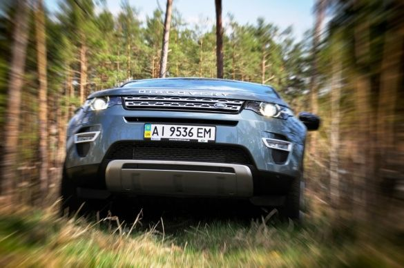 Land Rover Discovery Sport_4