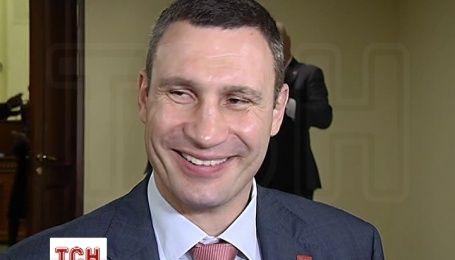 Вакарчук получил звание почетного гражданина Киева