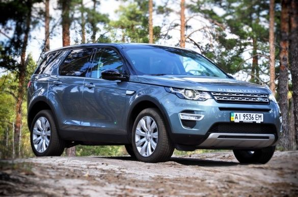 Land Rover Discovery Sport_7