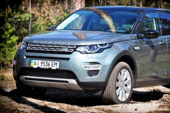 Land Rover Discovery Sport_8