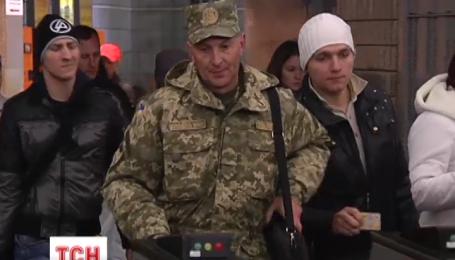 В Киеве взялись бесплатно возить бойцов АТО