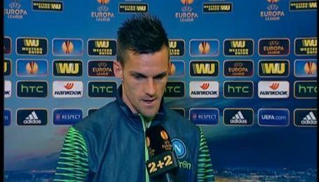 Футболіст Наполі: гол Дніпра надломив нас морально, нам дуже шкода