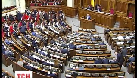 Сегодня в Верховной Раде час вопросов к правительству