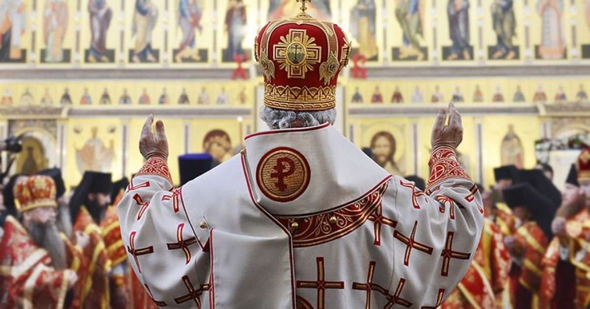 Российского церковника с опытом работы в ФСБ будут судить за измену в пользу США