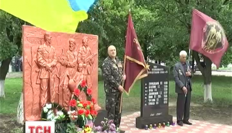 На Кировоградщине открыли общий мемориал погибшим бойцам во время АТО и афганской войны
