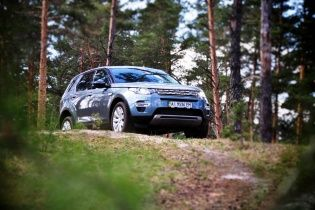 Тест-драйв Land Rover Discovery Sport: Эвогозаменитель
