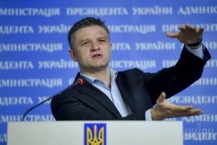 ЄС дасть гроші на підвищення зарплат українських держслужбовців – Шимків