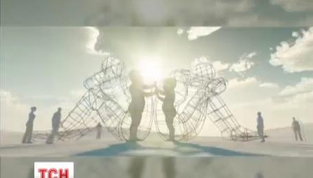 Україну вперше запросили в США на фестиваль арт-мистецтва Burning Man