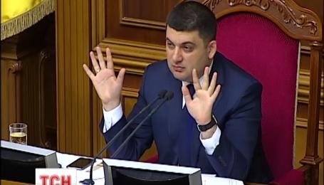 Євросоюз вже за три тижні може зняти санкції з поплічників Віктора Януковича